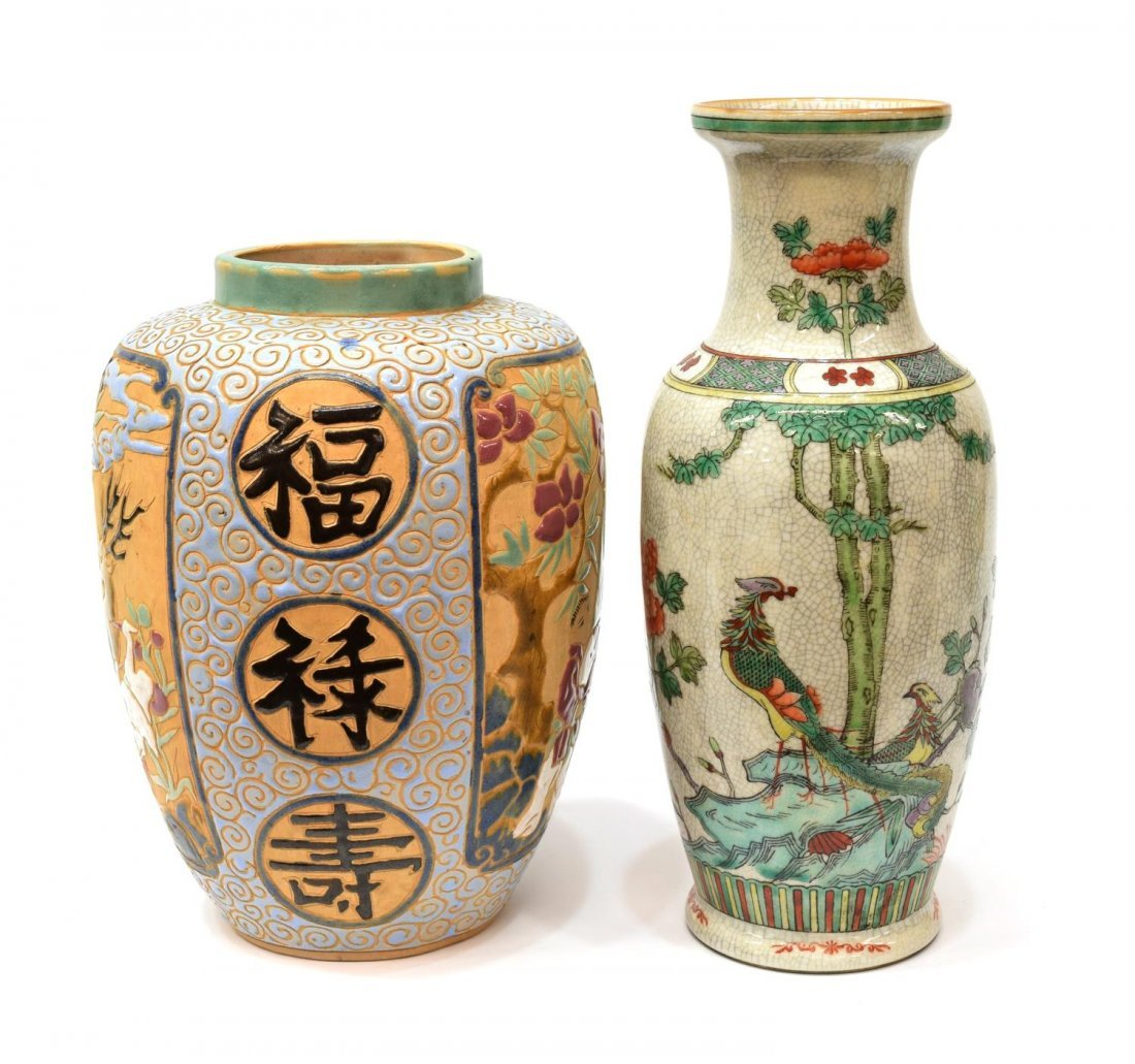 (6) COLLECTION OF ASIAN PORCELAIN URNS & JARS - 3