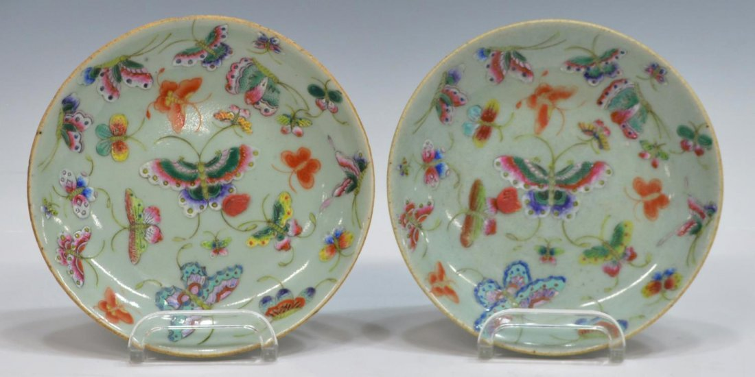 (4) CHINESE PORCELAIN POLYCHROME PLATES - 2
