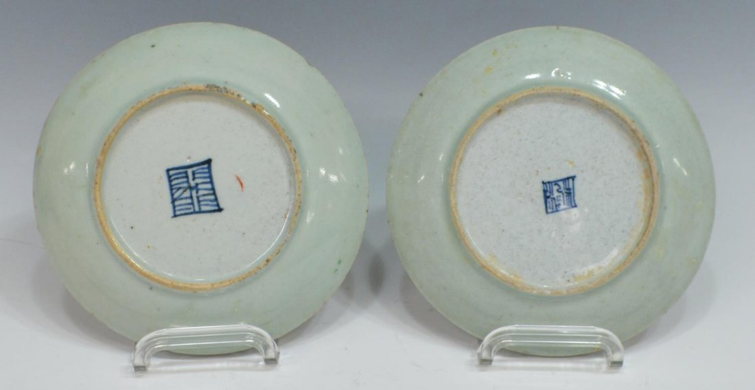(4) CHINESE PORCELAIN POLYCHROME PLATES - 3