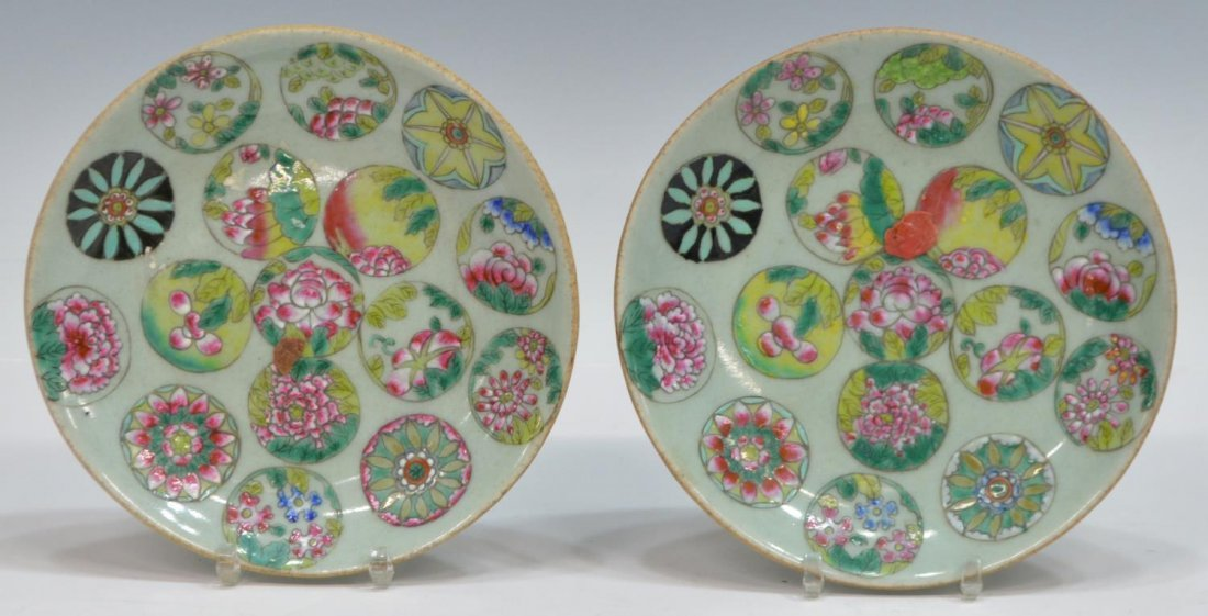 (4) CHINESE PORCELAIN POLYCHROME PLATES - 4