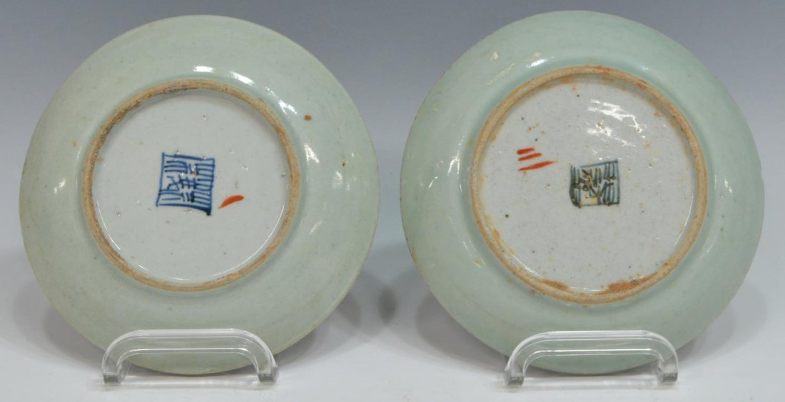 (4) CHINESE PORCELAIN POLYCHROME PLATES - 5