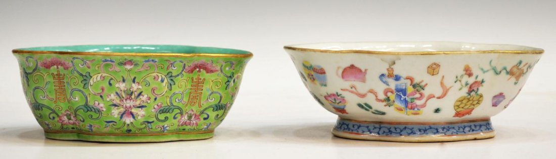 (2) 19TH C. CHINESE FAMILE ROSE PORCELAIN BOWLS