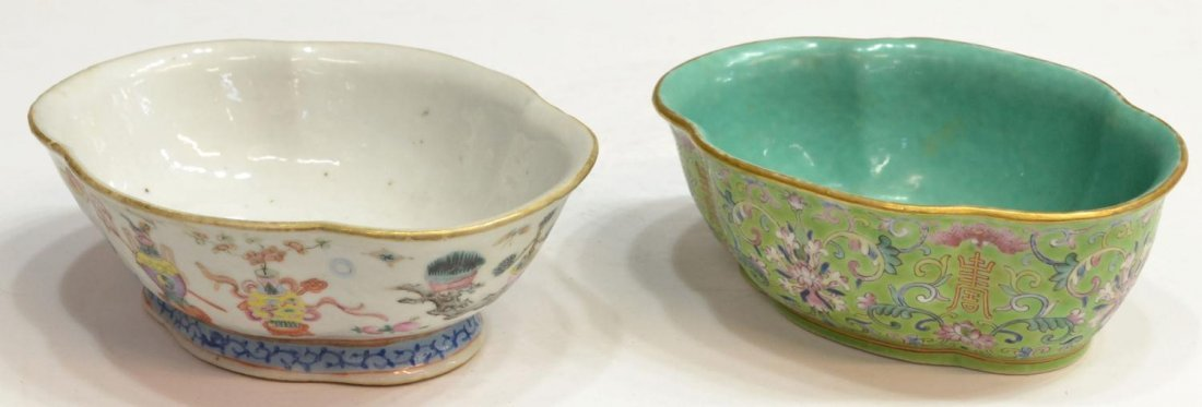 (2) 19TH C. CHINESE FAMILE ROSE PORCELAIN BOWLS - 2