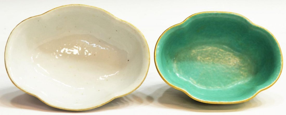 (2) 19TH C. CHINESE FAMILE ROSE PORCELAIN BOWLS - 5