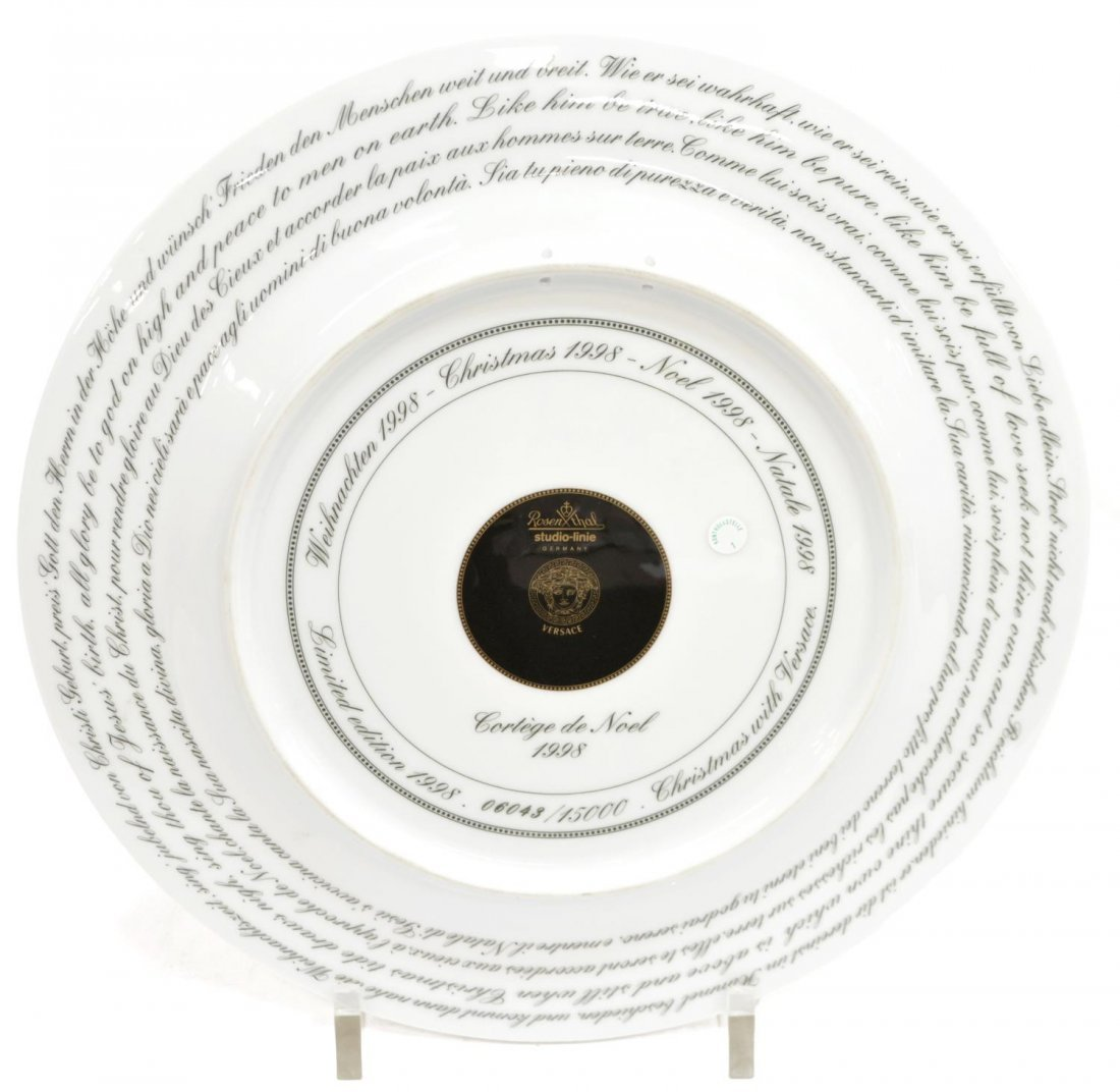 (4)VERSACE ROSENTHAL GILT PORCELAIN CABINET PLATES - 7
