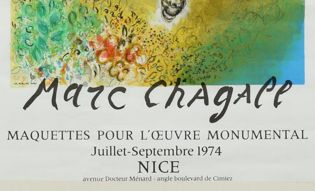 (2) FRAMED MARC CHAGALL ART EXHIBITION POSTERS - 4
