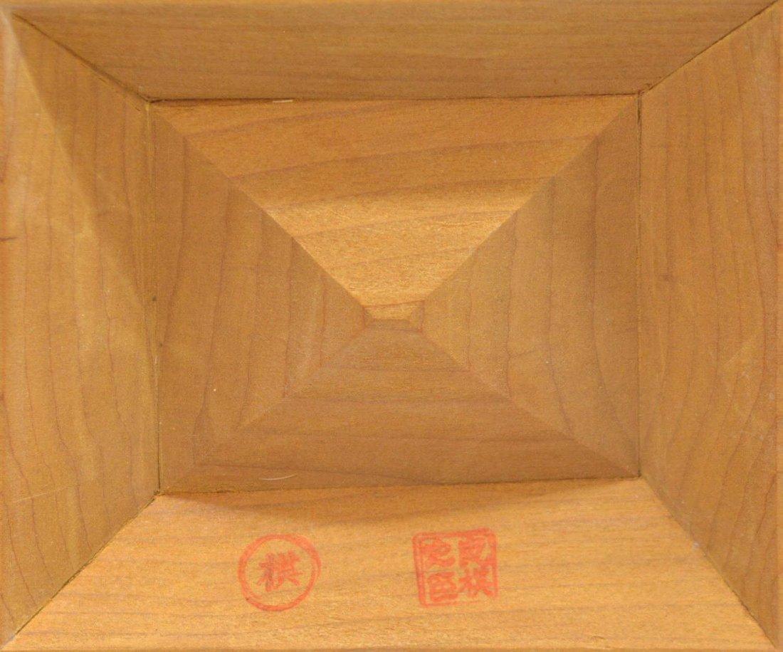 (3) VINTAGE CHINESE GO TABLE & STONES IN WOOD JARS - 5