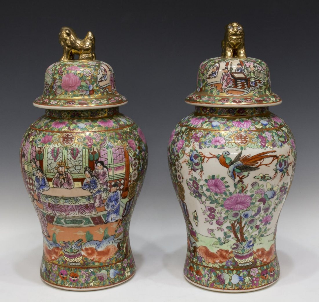 (2) CHINESE FAMILLE ROSE PARCEL GILT TEMPLE JARS
