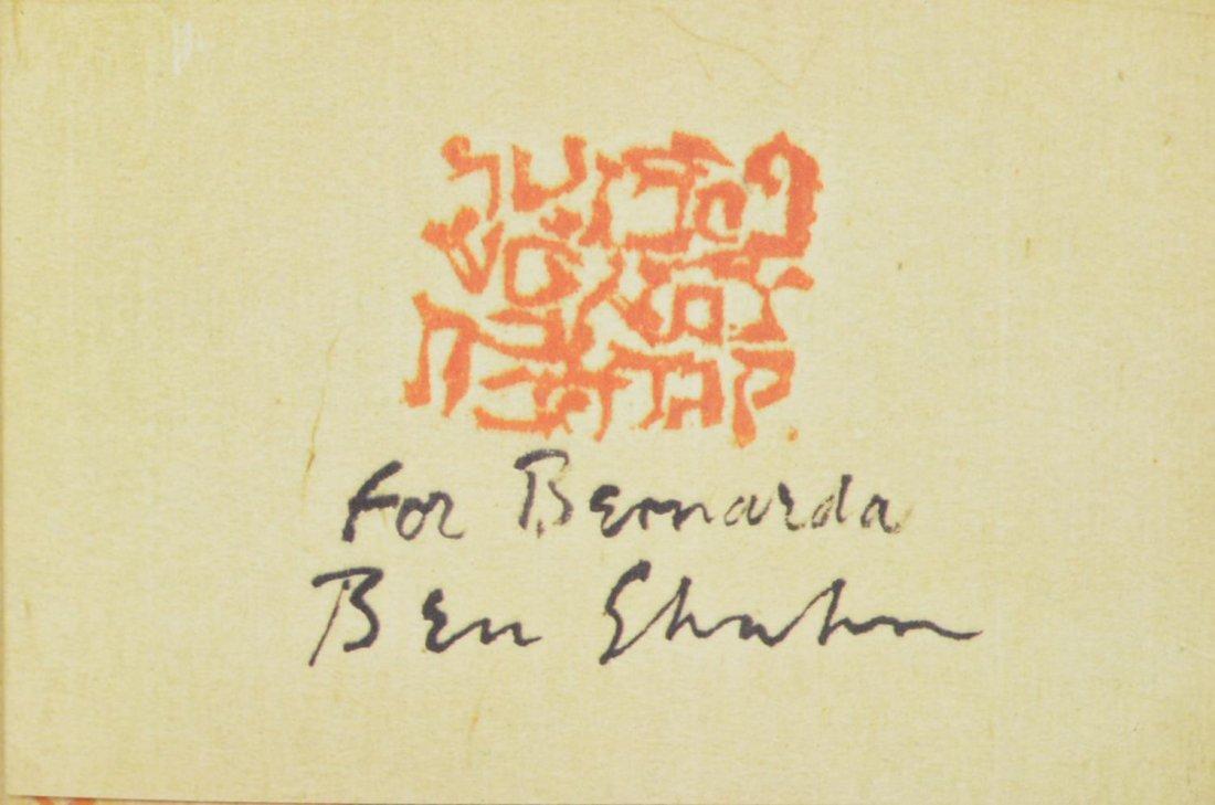 (3) BEN SHAHN & ABNER EPSTEIN ILLUSTRATED BOOKS - 10