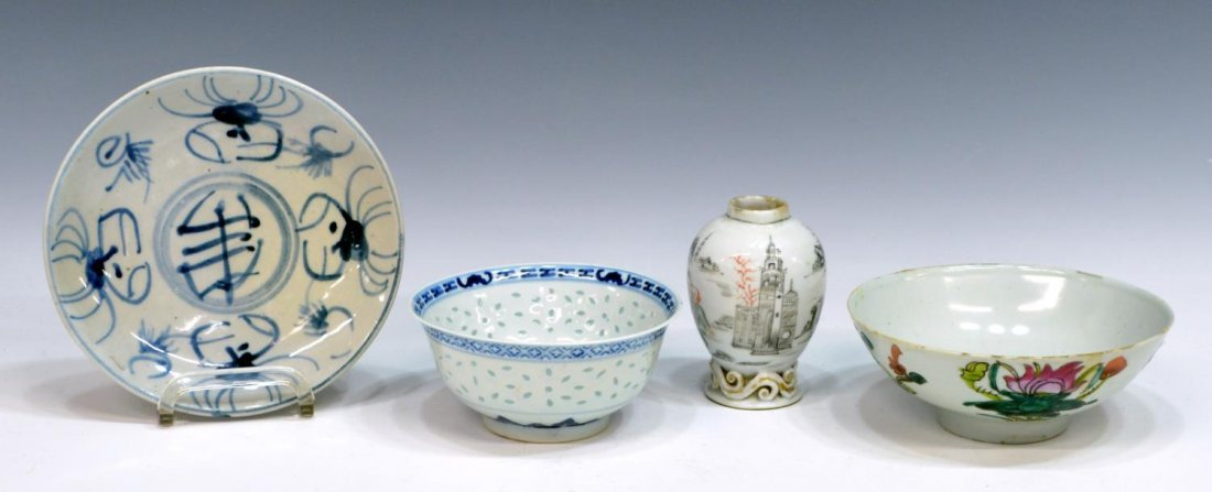 (17) CHINESE ASIAN PORCELAIN, BONE & METAL OBJECTS - 2