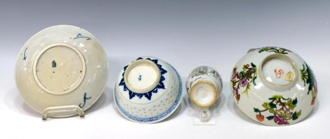 (17) CHINESE ASIAN PORCELAIN, BONE & METAL OBJECTS - 3