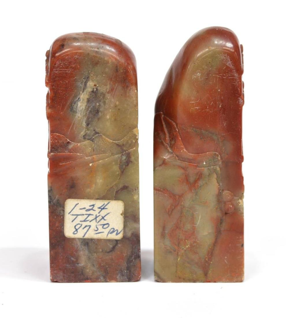 (3) CHINESE CARVED RED HARD STONE STAMP SEALS - 4