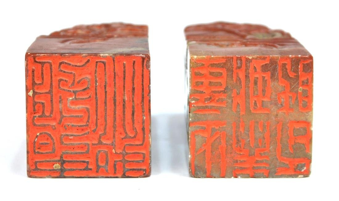 (3) CHINESE CARVED RED HARD STONE STAMP SEALS - 6