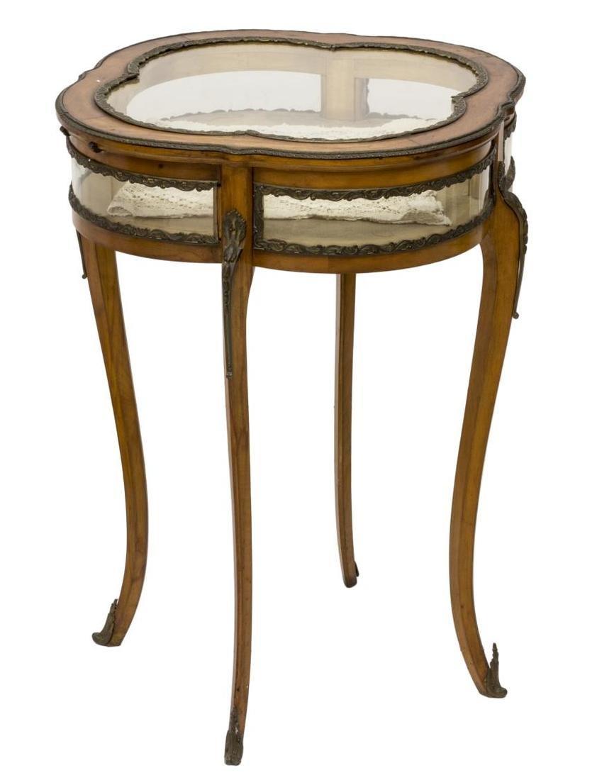 LOUIS XV STYLE GLASS PANEL LIFT TOP VITRINE TABLE