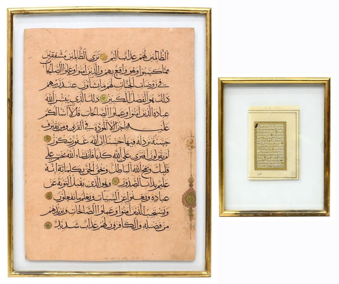 (2) FRAMED PERSIAN ILLUMIATED MANUSCRIPT PAGES
