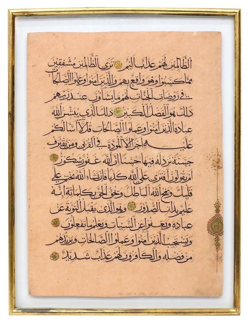 (2) FRAMED PERSIAN ILLUMIATED MANUSCRIPT PAGES - 2