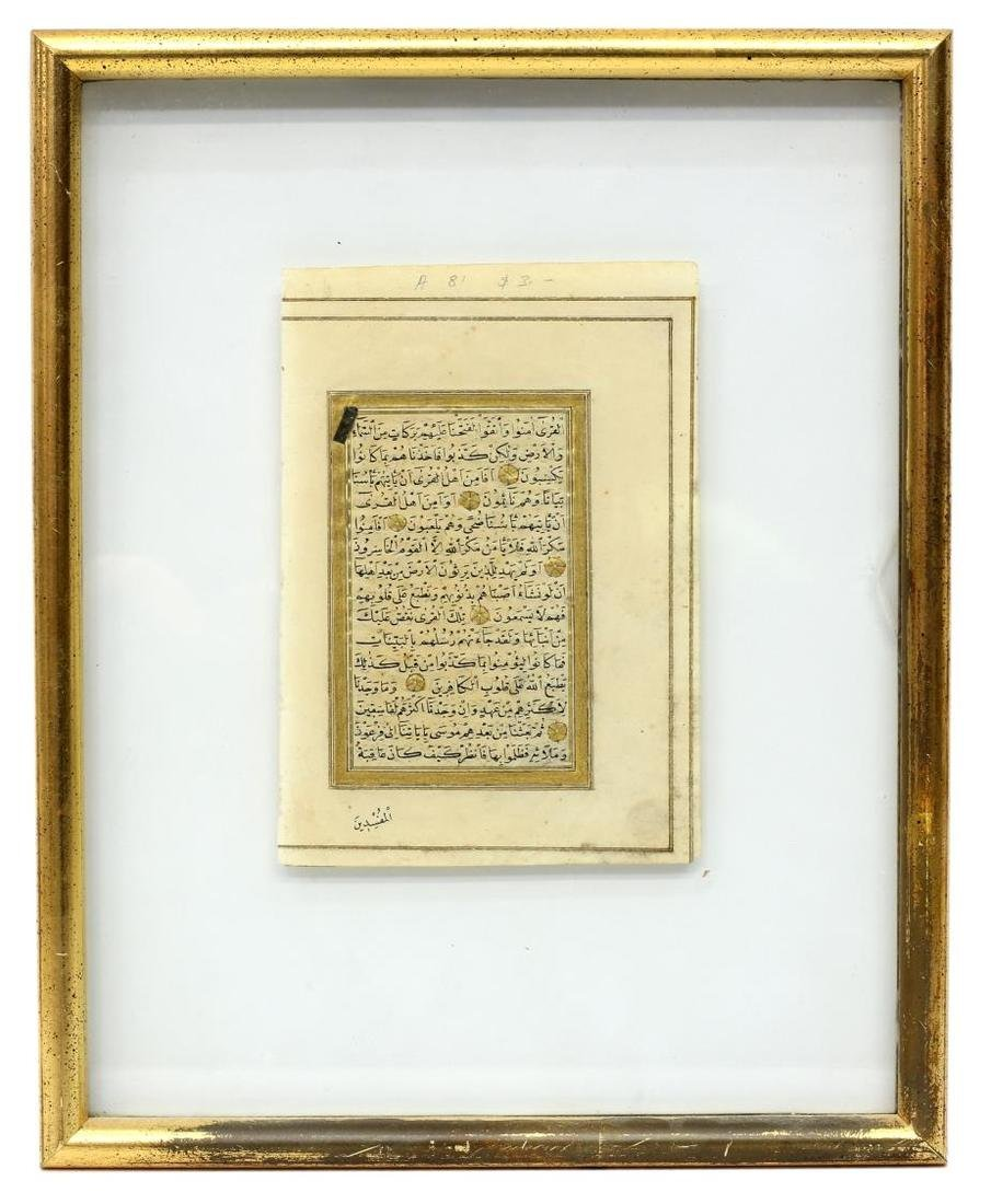 (2) FRAMED PERSIAN ILLUMIATED MANUSCRIPT PAGES - 5