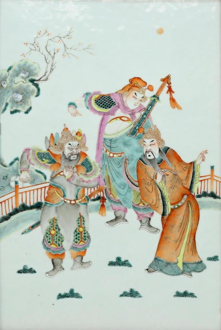 FRAMED CHINESE PAINTED PORCELAIN FIGURAL PLAQUE