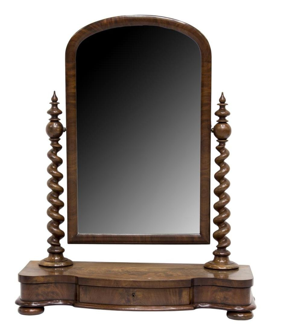 ENGLISH VICTORIAN MAHOGANY DRESSER MIRROR C. 1870
