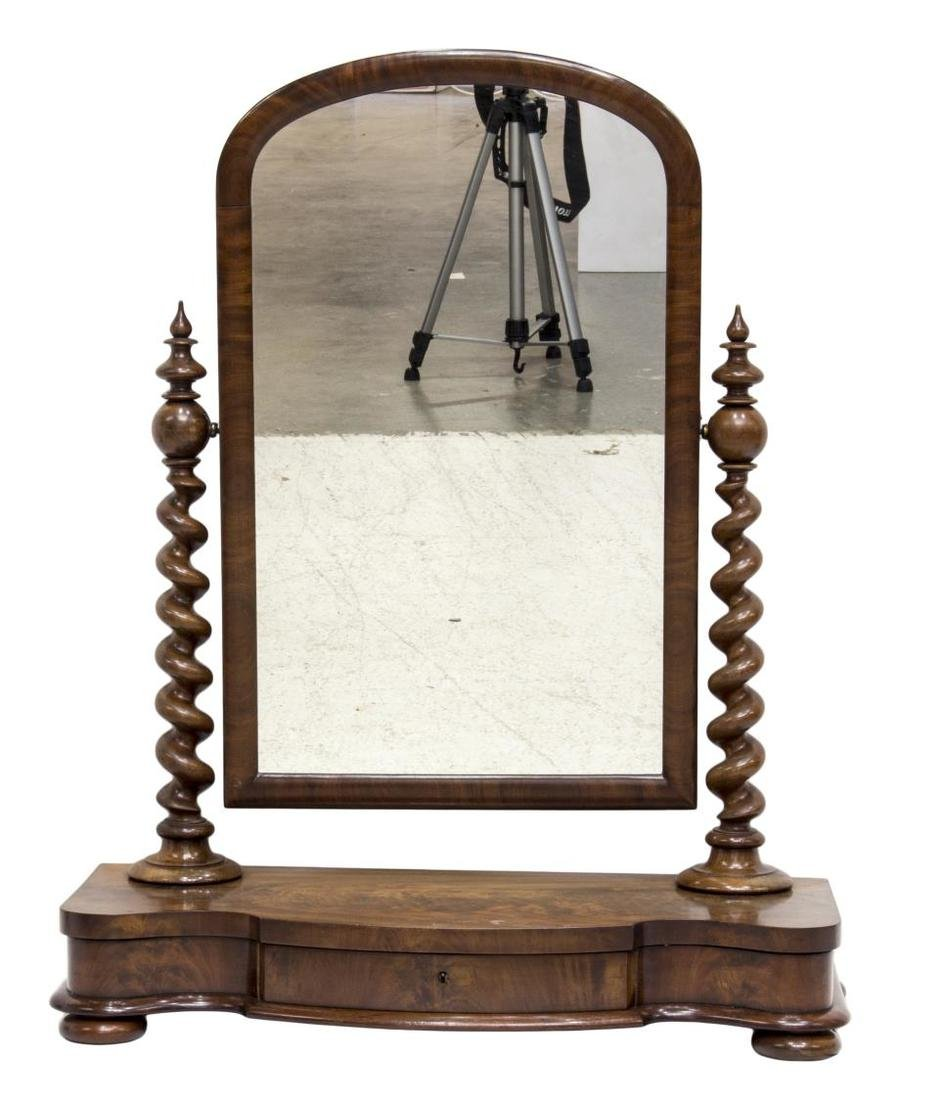ENGLISH VICTORIAN MAHOGANY DRESSER MIRROR C. 1870 - 2