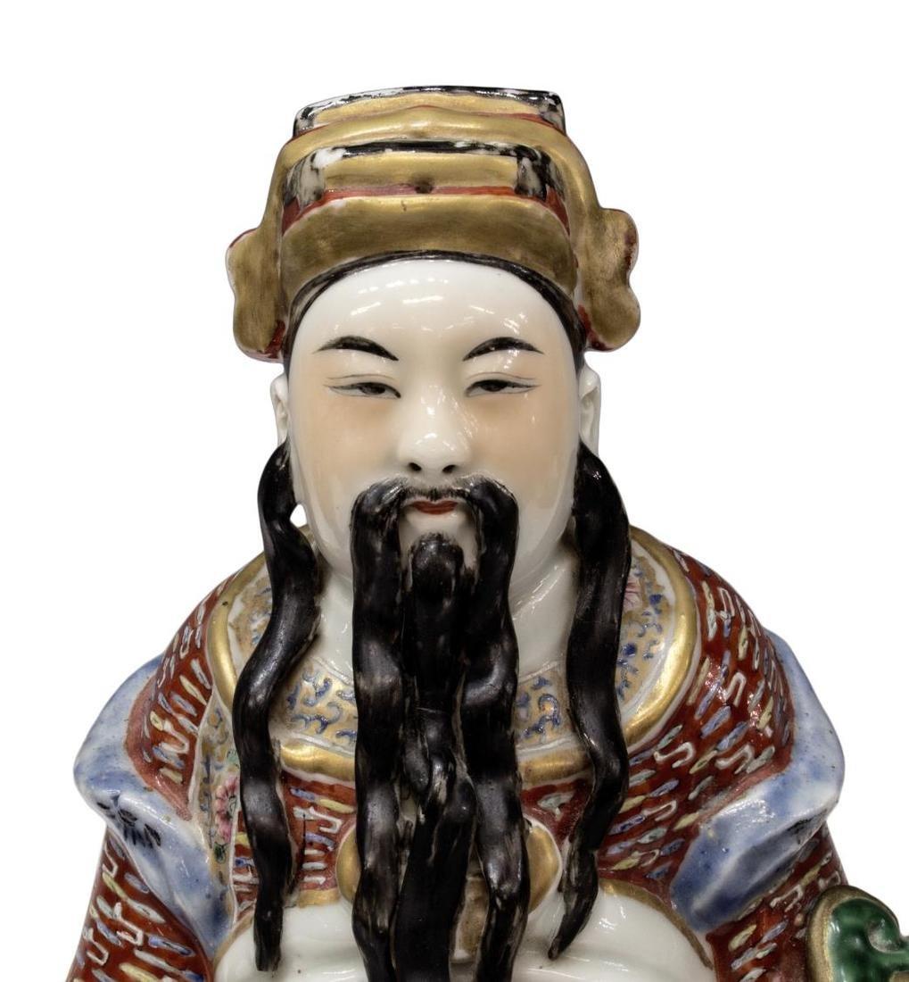 (2) CHINESE POLYCHROME GLAZED PORCELAIN FIGURES - 4