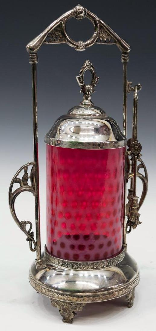 VICTORIAN ART GLASS & SILVERPLATE PICKLE CASTOR
