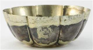 First Class Finger Bowl ex. Bruce Lynch collection.