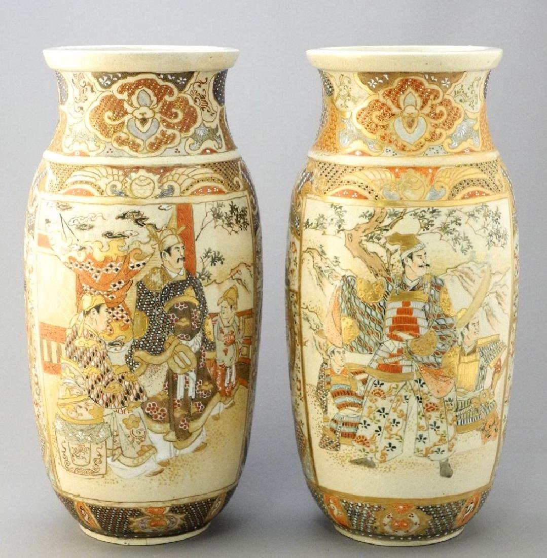 "Pair of 19th century Satsuma vases, 11 3/4 "" in height."