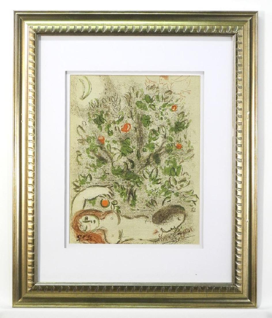 "Lithograph- Marc Chagall, 10"" x 13"", C.1960, ""Daphne"