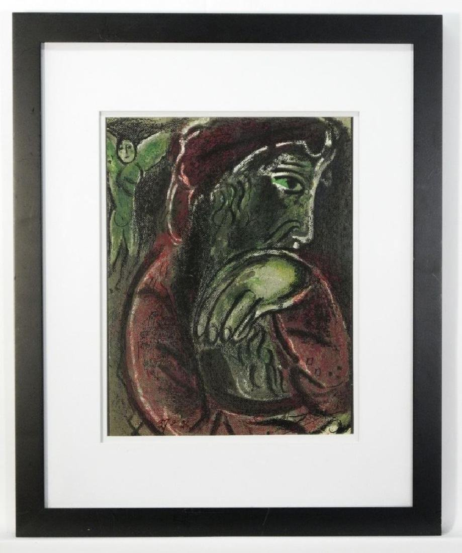 """Lithograph-Mark Chagall, 13 1/4"""" x 10 1/4"""", C.1960,"""