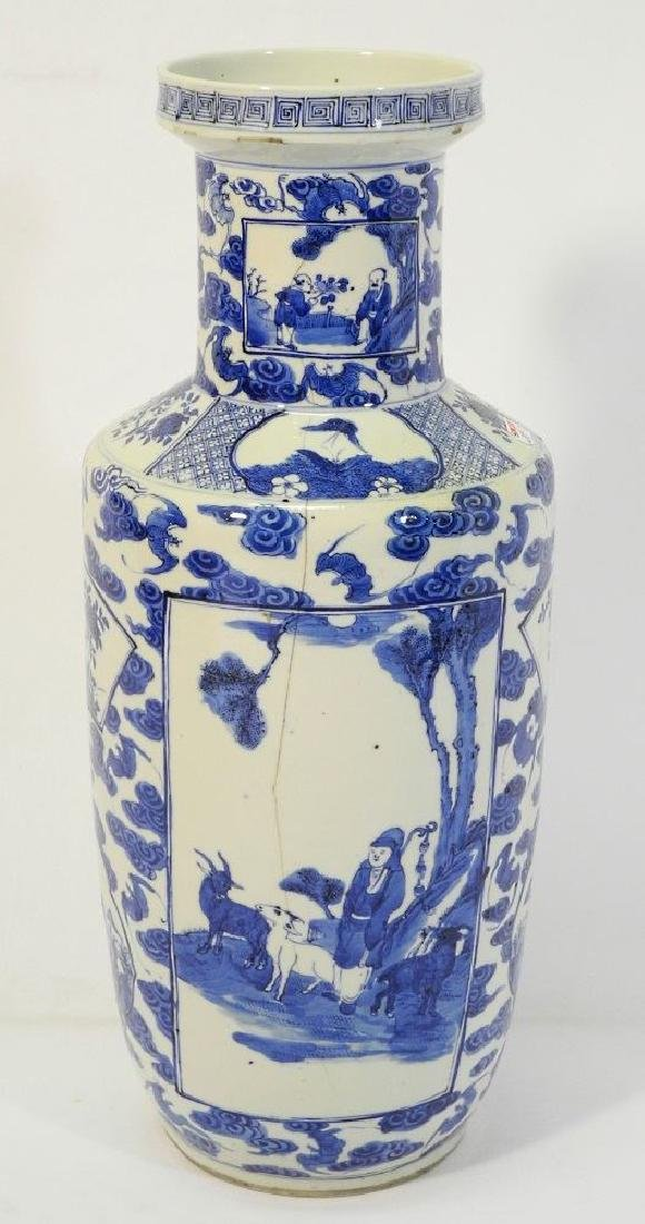 "Oriental blue and white china vase, 18""."