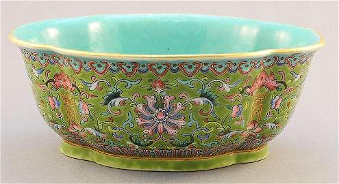 """Daoguang six character iron red marked """"Marriage Bowl"""","""