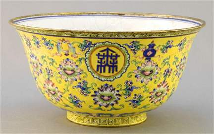 Qianlong seal marked painted yellow- ground enamel