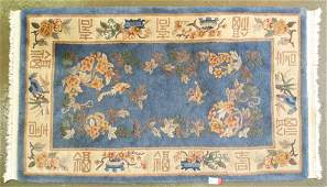 "Chinese Wool Carpet, Blue, 5'3"" x 3'1""."