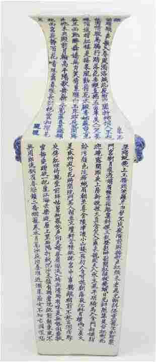 Chinese Quadrangular Porcelain Calligraphy Vase, damage