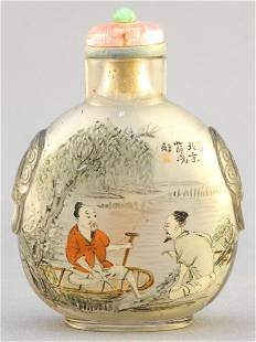 Quartz Snuff Bottle with inside painted Farmers & Old