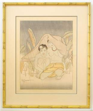 """Woodblock Print signed P. Jacoulet in plate, 17 1/4"""" x"""