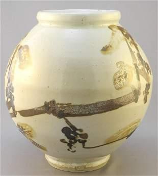 "Wayne Ngan Pottery Vase, 9 1/2"" high."