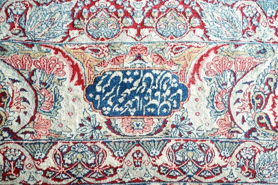 Large Persian Carpet with Koran Inscription, approx. - 5