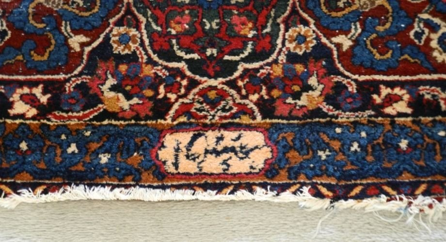 "Kirman Carpet, 20"" x 10'6"", signed. - 6"