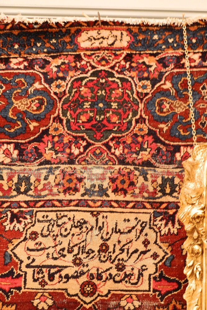 "Kirman Carpet, 20"" x 10'6"", signed. - 8"