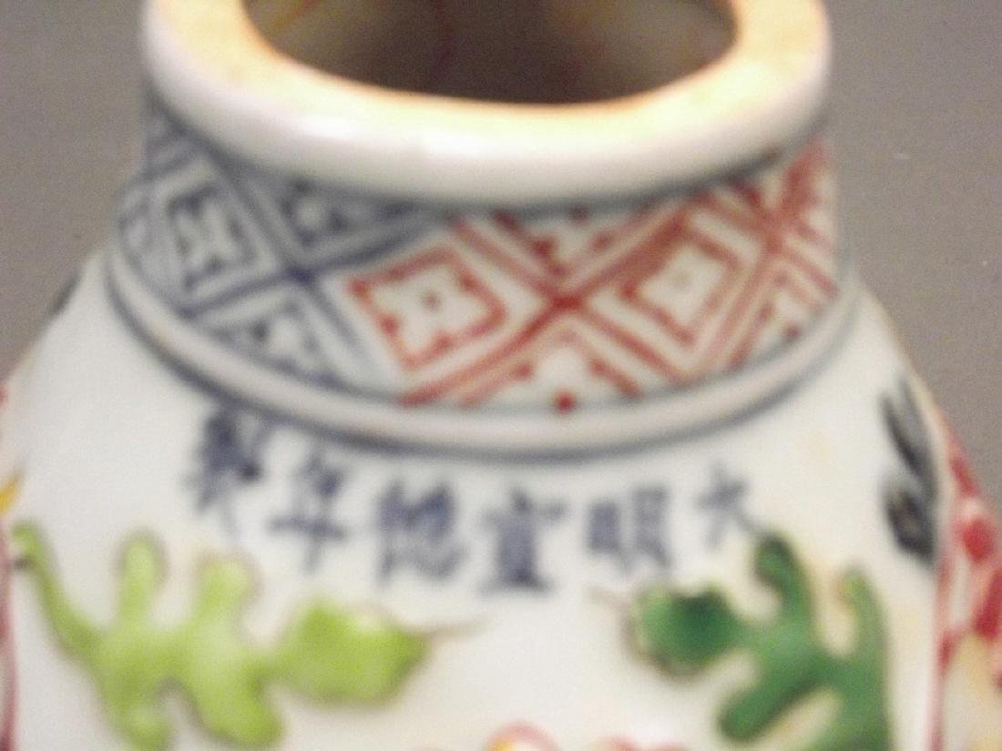 A Chinese earthenware dragon vase with raised enamel - 3