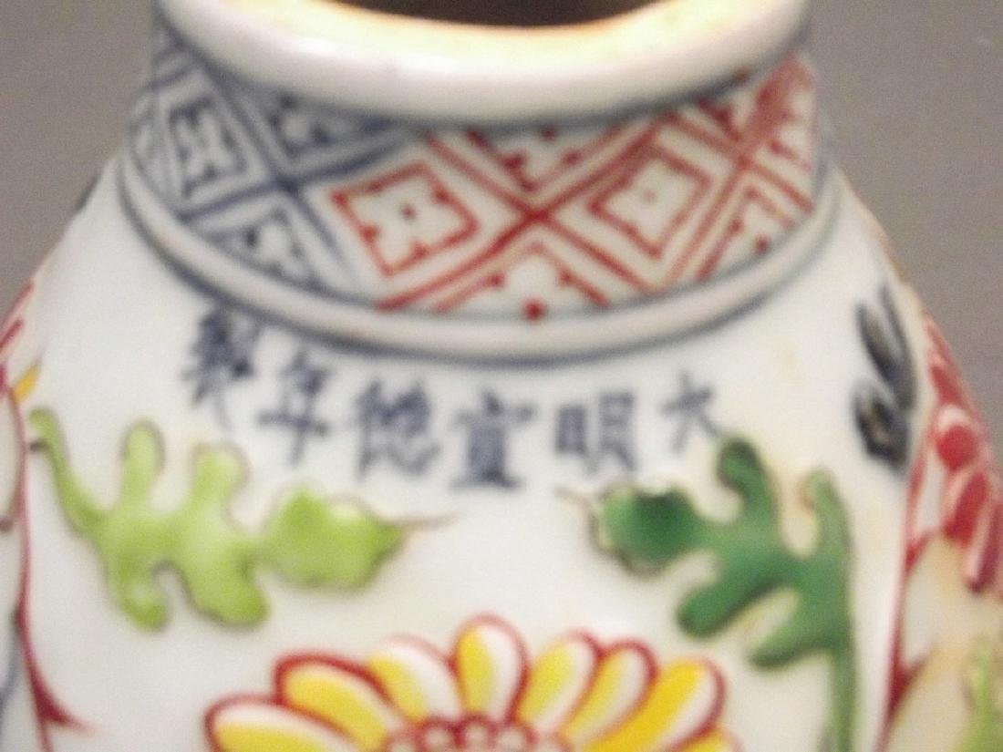 A Chinese earthenware dragon vase with raised enamel - 4