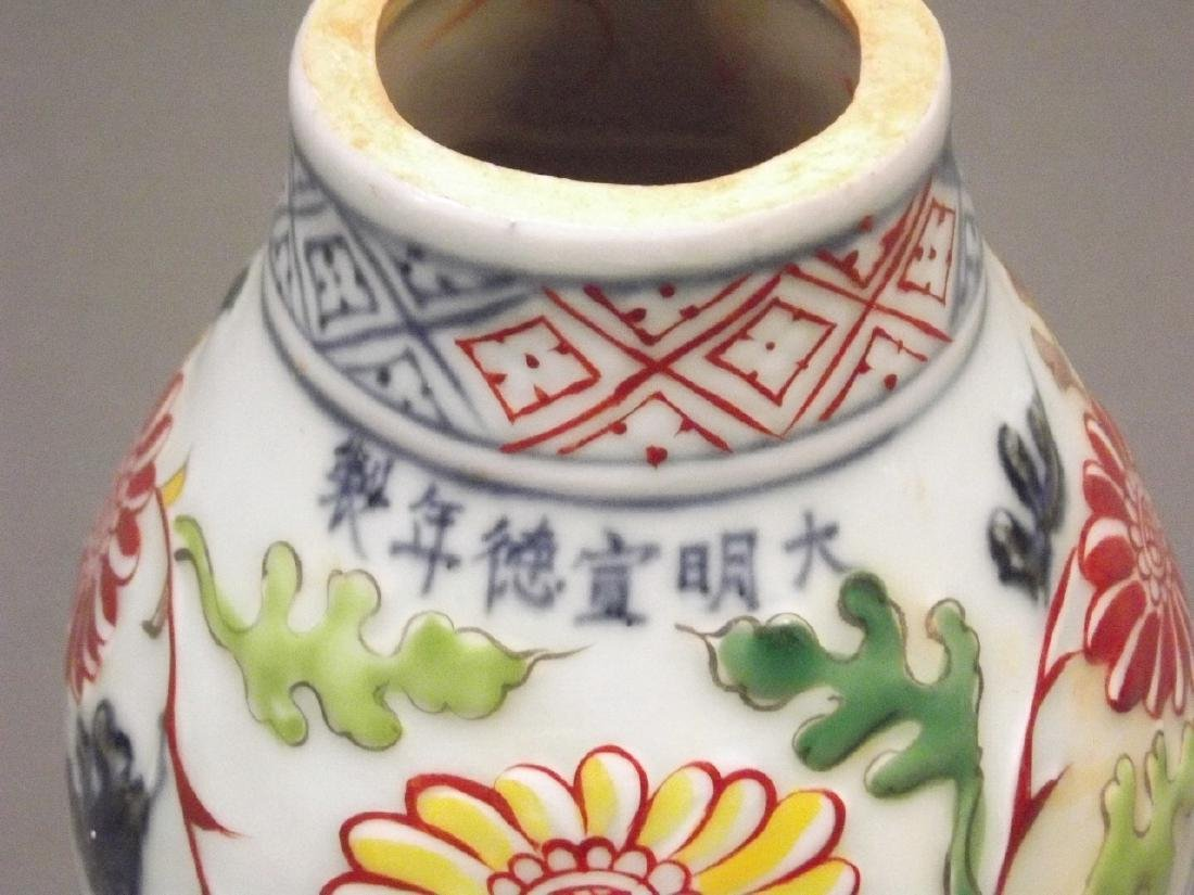 A Chinese earthenware dragon vase with raised enamel - 5