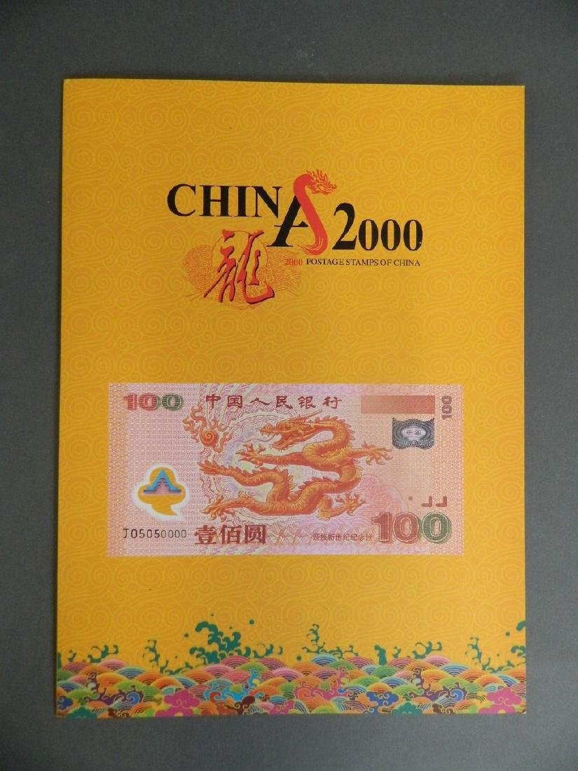 A wallet of facsimile Chinese stamps commemorating the