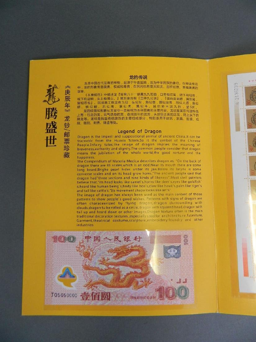 A wallet of facsimile Chinese stamps commemorating the - 3