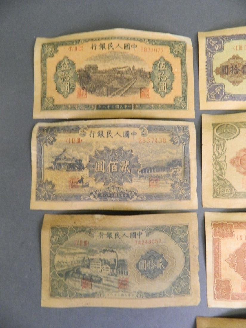 """A collection of facsimile Chinese bank notes, 5½"""" x 3"""" - 2"""