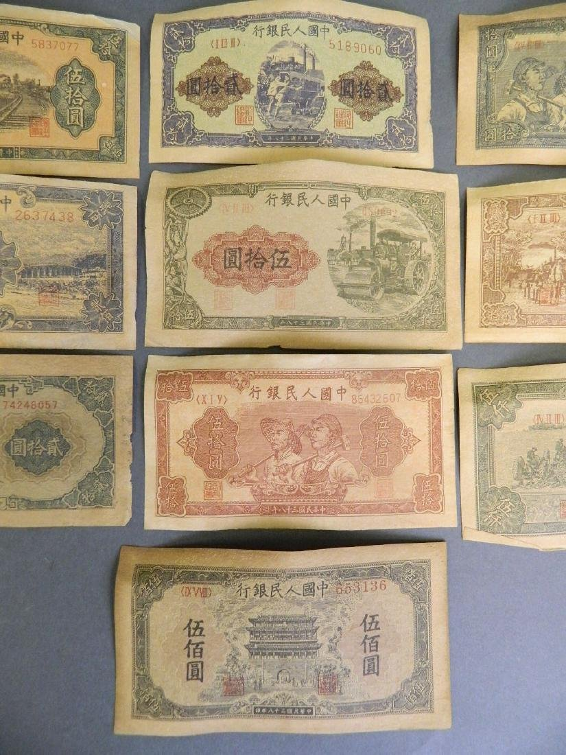 """A collection of facsimile Chinese bank notes, 5½"""" x 3"""" - 3"""