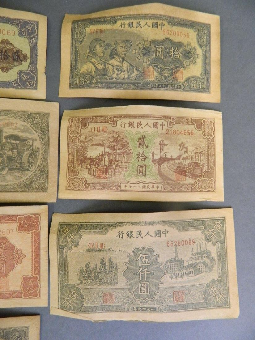 """A collection of facsimile Chinese bank notes, 5½"""" x 3"""" - 4"""