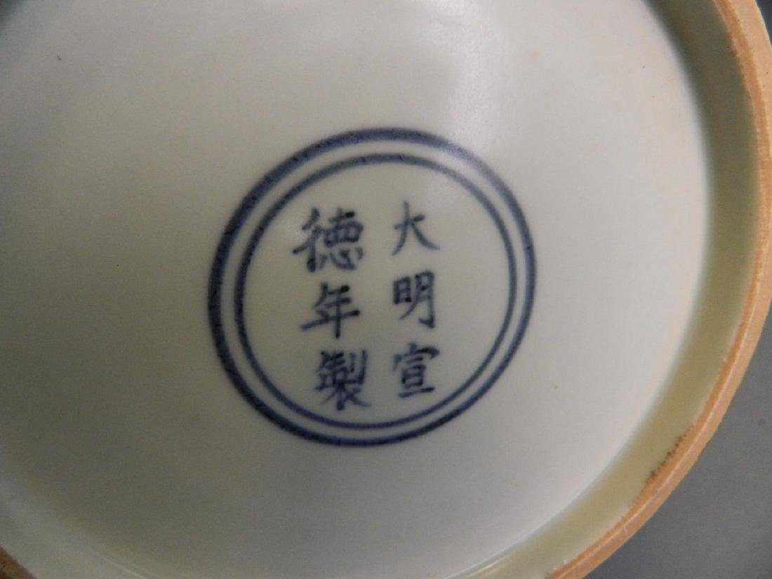 A Chinese blue and white porcelain pot and cover with - 2